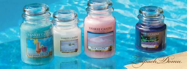 Świece Yankee Candle dostępne w Zapach Domu - zdjęcie z fanpage'a sklepu na Facebooku.