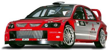 Inter-Rally - wszystko do motosportu